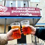 Закроют ли пивнушки в многоквартирных домах Алтайского края?