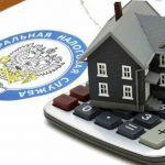 Налог на имущество компенсируют малообеспеченным барнаульцам