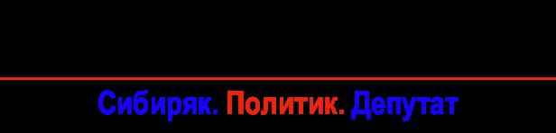 Струченко Сергей